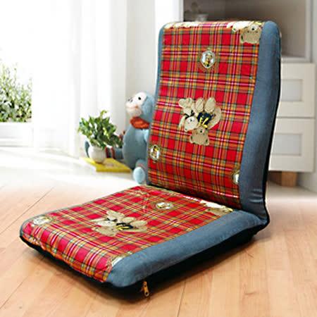 【真心勸敗】gohappy快樂購KOTAS 可愛熊熊 高背和室椅(紅)評價如何遠東 百貨 板橋
