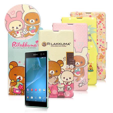 Rilakkuma/拉拉熊/懶懶熊 SONY Xperia C3 / D2533 彩繪磁力手機皮套
