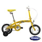 【OYAMA】歐亞馬12吋單速高碳鋼兒童折疊車 海豚S200 (檸檬黃)