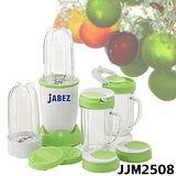 【雅比斯JABEZ】小鋼彈 魔法蔬果輕食機 JJM2508