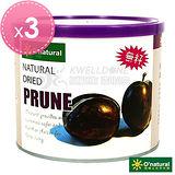 《Onatural 歐納丘》 純天然去籽黑棗乾(250g*3罐)
