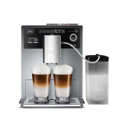 Melitta小型全自動咖啡機-CAFFEOⓇ CI 限定晶鑽銀款
