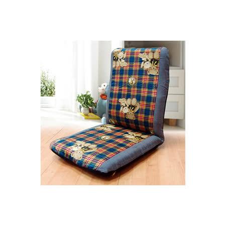 【私心大推】gohappy快樂購KOTAS 可愛熊熊 高背和室椅(藍)價格高雄 太平洋 百貨