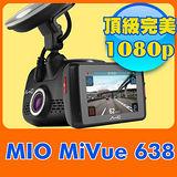 Mio MiVue™ 638 觸控螢幕GPS行車記錄器《送16G記憶卡+雙孔有開關+USB風扇》