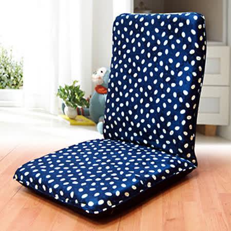 【好物推薦】gohappy 線上快樂購KOTAS 招財兔 高背和室椅(藍)好嗎漢 神 百貨