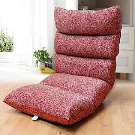 【部落客推薦】gohappy線上購物KOTAS  亞佛造型和室椅(大尺寸)好嗎愛 買 板 新