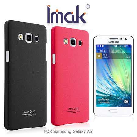 IMAK Samsung Galaxy A5 牛仔超薄保護殼 磨砂殼 硬殼 彩殼 保護套
