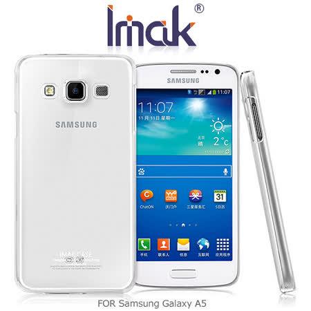 IMAK Samsung Galaxy A5 羽翼II水晶保護殼 加強耐磨版 透明保護殼 硬殼 水晶殼