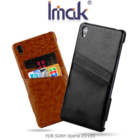 IMAK SONY Xperia Z3 L55 睿智系列後插卡保護殼 可插雙卡 皮面背殼 保護殼 保護套