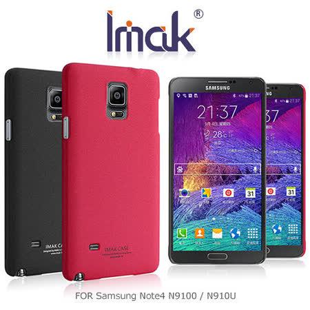 IMAK Samsung Note4 N9100/N910U 牛仔超薄保護殼 磨砂殼 硬殼 彩殼 保護套