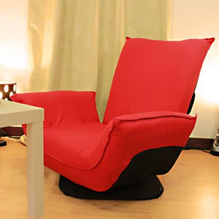 【好物推薦】gohappy 線上快樂購KOTAS Katerina 豪華轉盤休閒電腦椅(紅)好嗎嘉義 耐 斯 松屋