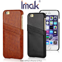 IMAK APPLE iPhone 6/6s Plus 5.5吋 睿智系列 後插卡保護殼