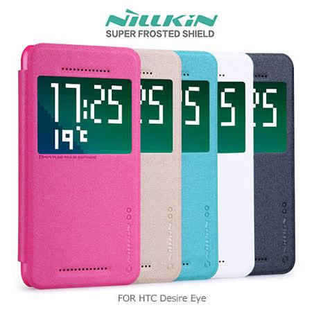 NILLKIN HTC Desire Eye 星韵系列 智能開窗側翻皮套