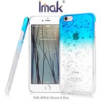 IMAK APPLE iPhone 6 Plus 5.5吋 炫彩漸變雨露殼 硬殼 彩殼 保護套