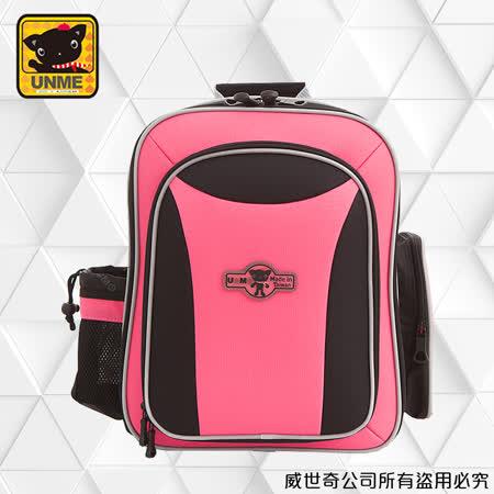 【UNME】輕量護脊書包 中高年級適用(3329粉色)