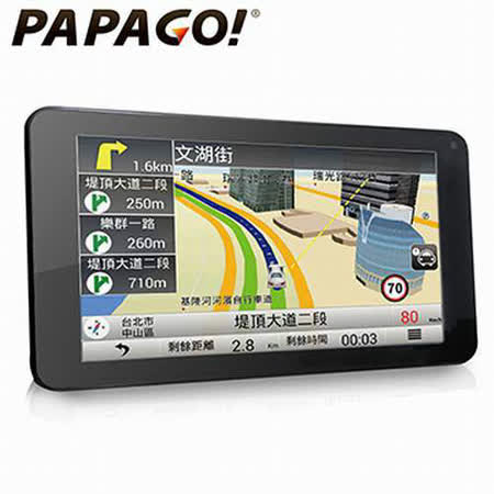 PAPAGO! GoPad 7超清晰Wi-Fi 聲控數位行車紀錄器導航平板
