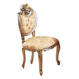 凡爾賽香檳色餐椅