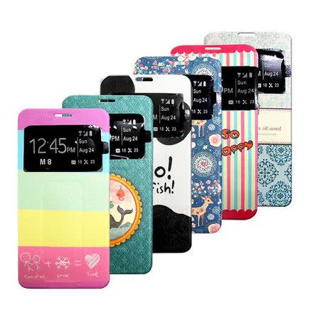 VXTRA HTC One M8 藝術彩繪視窗手機皮套 手機殼