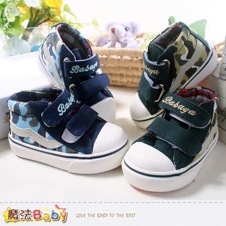 (購物車)魔法Baby~幼兒帆布鞋~sh5366