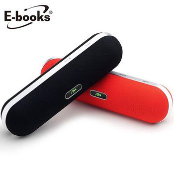 E-books D7 高階款雙喇叭NFC藍芽音箱 ..