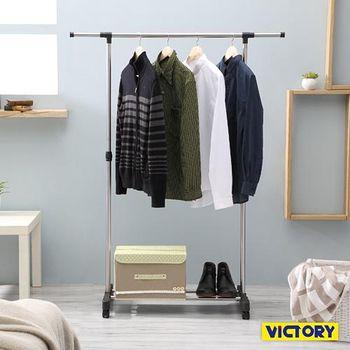 VICTORY 不鏽鋼加長型單槓單層衣架 (YF0102)