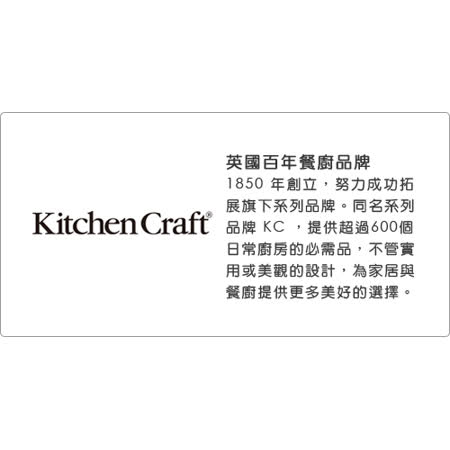 《KitchenCraft》紅花不沾濾油鍋鏟