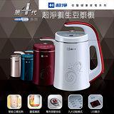 超淨養生豆漿機SBM-1215W價格