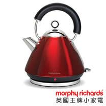 『Morphy Richards』快煮笛音壺(1.5L)-魅力紅