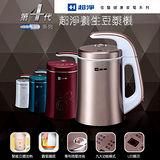 超淨養生豆漿機SBM-1217G價格