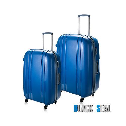 BLACK SEAL-19+26吋鮮活貝殼箱 防撞防刮PP愛 買 信用卡材質設計旅行箱 - 藍PPB19+26-42