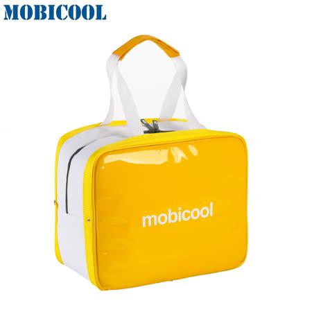 MOBICOOL ICECUBE S 保溫保冷輕攜袋 ( 黃色 )