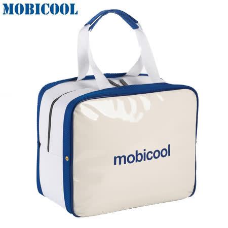 MOBICOOL ICECUBE S 保溫保冷輕攜袋 ( 白色 )