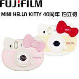 FUJIFILM instax mini HELLO KITTY 40周年 拍立得相機(平輸)內附背帶+貼紙+近攝鏡- 送可愛HELLO KITTY 二聯相冊(短版 / 40張)