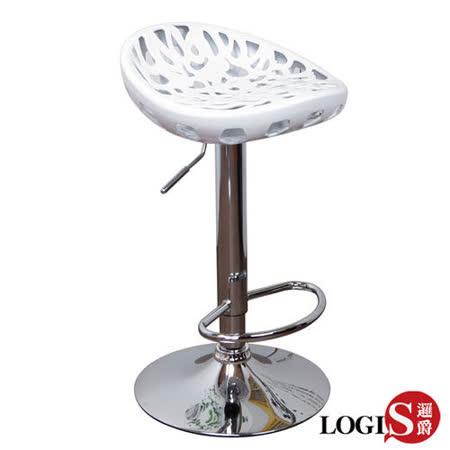 LOGIS邏爵~盧格萊特設計款吧台椅/吧檯椅/高腳椅