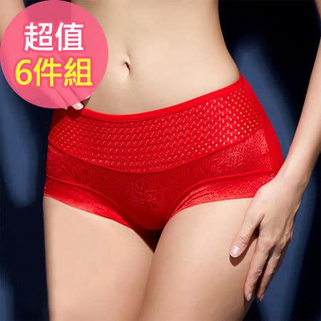 【Olivia】性感中腰竹纖維透氣縷空內褲 6件組