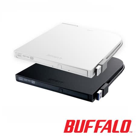 BUFFALO超薄型攜帶式DVD燒錄機DVSM-PT58U2V