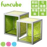 【funcube方塊躲貓】夏艷1號單層架+格組合