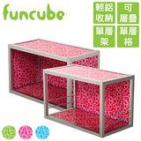 【funcube方塊躲貓】夏艷2號單層架+格組合