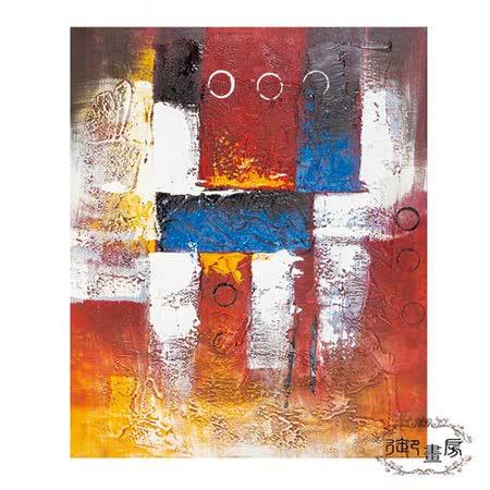 【御畫房】《萬紫千紅》 手繪抽象油畫-50*60cm無框掛畫