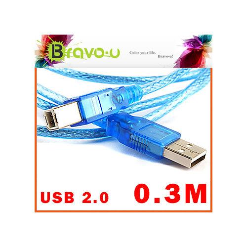 Bravo~u USB 2.0 傳真機印表機連接線~透明藍色^(30cm^)~2入一組