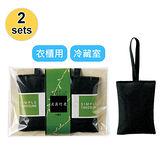日系竹炭衣櫃冰箱防潮除濕除臭包 (2件組)