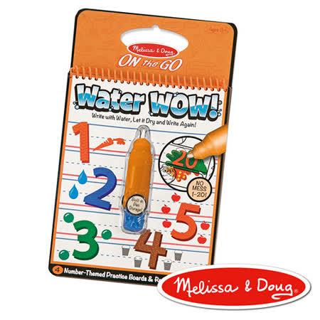 美國瑪莉莎 Melissa & Doug 神奇水畫冊 - 數字學習 1 - 20