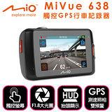 Mio MiVue 638 觸控螢幕GPS行車記錄器(送)16G+車用香水+行車記錄器廣角鏡+神奇擦拭布+USB+mini 5pin二用傳輸充電線