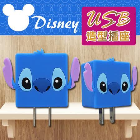 Disney (史迪奇)迪士尼USB電源充電座 USB轉接AC插頭 通過BSMI認證