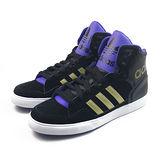 (女)ADIDAS EXTABALL W 休閒鞋 黑/紫/金-M19460
