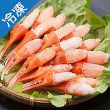 日本頂級松葉蟹爪1盒(300g±5%/盒)