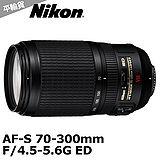 NIKON AF-S VR 70-300mm f/4.5-5.6G ED (平輸)