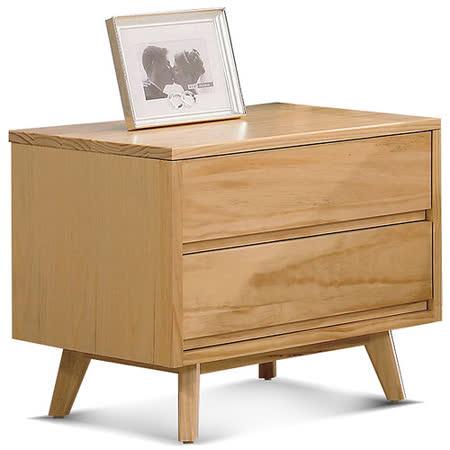 日式量販 北歐極簡風格床頭櫃