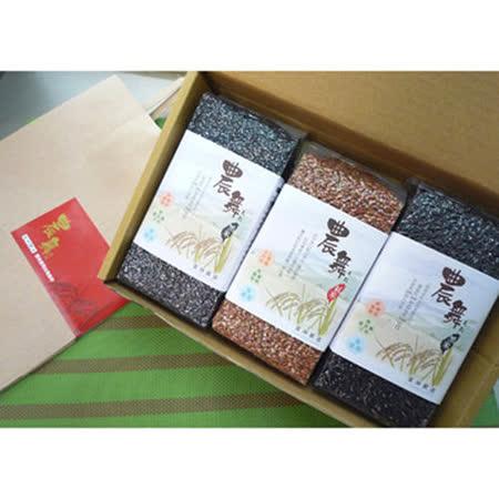 【富琳嚴選】農舞系列-紅米黑米限量禮盒(3包入)