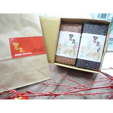 【富琳嚴選】農舞系列-紅米黑米限量禮盒(2包入)